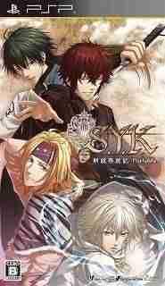 Descargar SYK Shinsetsu Saiyuuki Portable [JAP] por Torrent